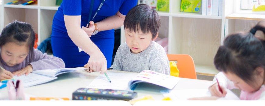 儿童英语写作课程
